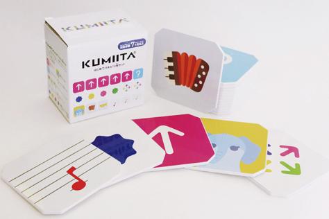 KUMIITA はじめてパネル18枚セット