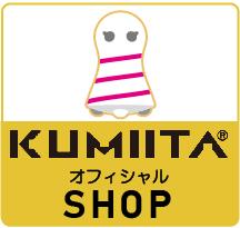 KUMIITA-SHOPで販売中